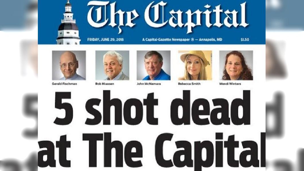 屠殺事件,造成《首府公報》(Captial Gazette)5名新聞人死亡。圖/翻攝《首府公報》