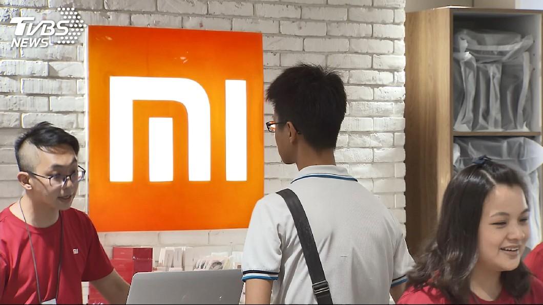 圖/TVBS 傳小米擬在香港申辦虛擬銀行