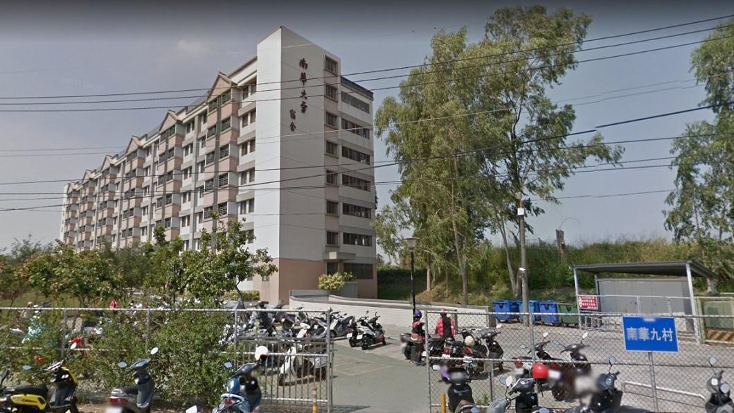 圖/翻攝自Google Map網站 暑假第一天 南華大學驚傳學生跳樓身亡