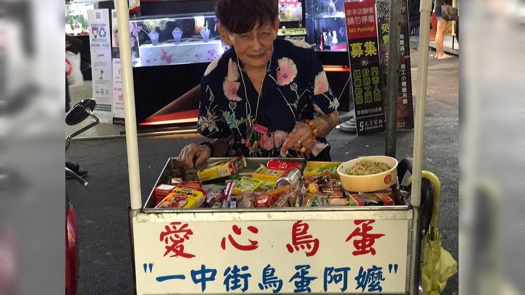 圖/網友陳圓圓授權使用 85歲鳥蛋阿嬤存款被偷光 輕嘆「是我自己沒用」