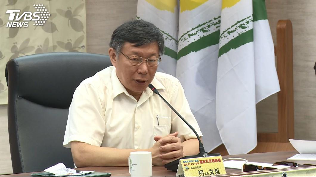 圖/TVBS 鄭文燦稱機捷上半年淨賺2億 柯P:我才不信咧