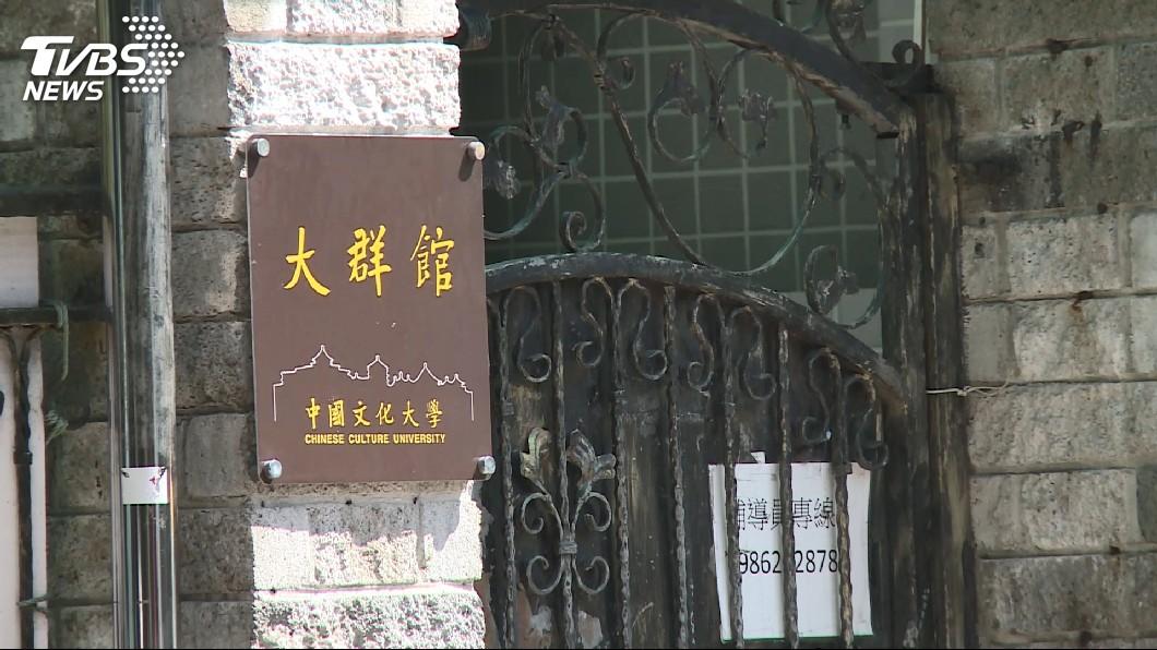 圖/TVBS 大群館改裝更名再招租 侯友宜:由新壽公司說明