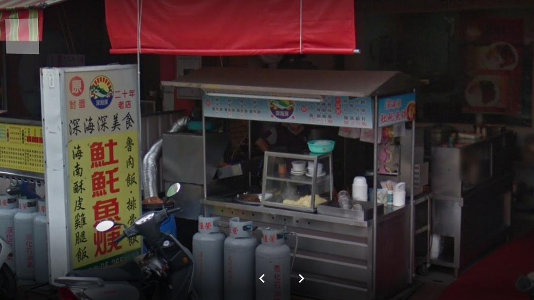 圖/翻攝自Google Map 另類慶生!紀念母冥誕 他連6年免費送500碗肉羹