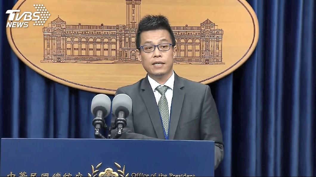 圖/TVBS 私菸案延燒 府:無總統府與國安會政務機要涉入