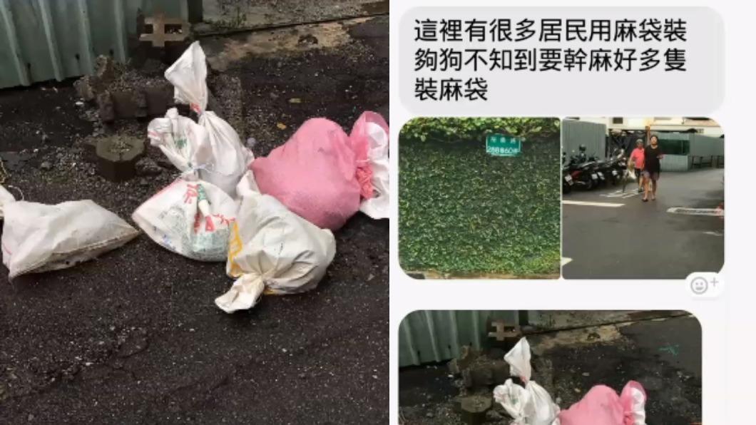 圖/翻攝自臉書「徐園長護生園」 用「麻布袋」裝5流浪狗挨轟 里長:找不到狗籠
