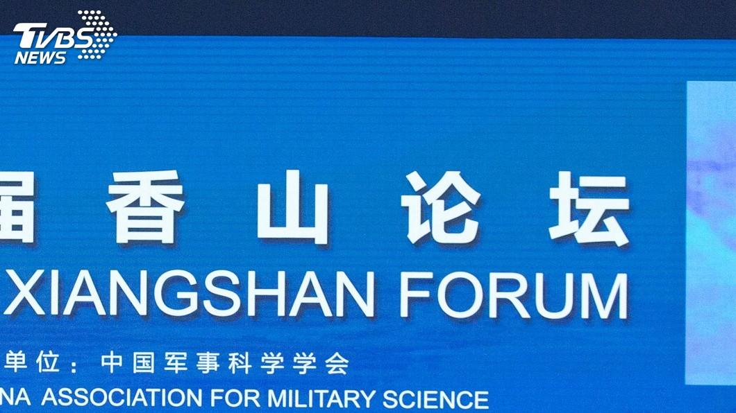 圖/達志影像美聯社 挑戰香格里拉地位 中國復辦香山論壇