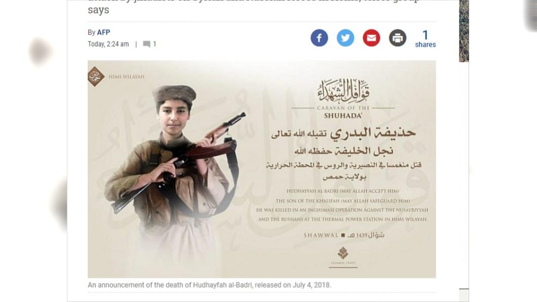 圖/翻攝自The Times of Israel網站 伊斯蘭國首腦兒子 喪命於敘武裝戰鬥