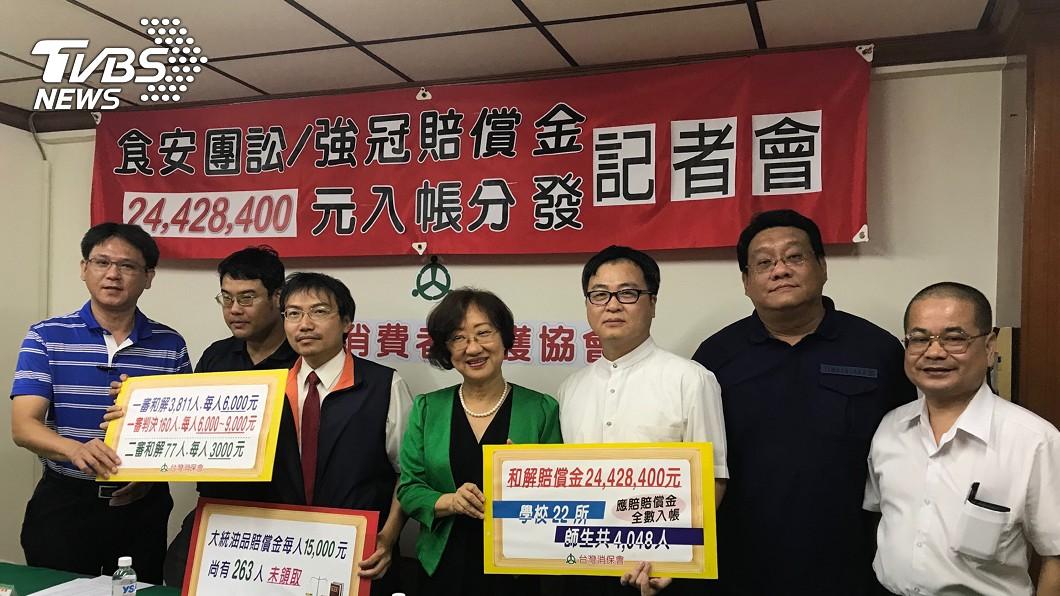 圖/中央社 強冠劣油4048名受害者獲賠 每人最高9000元