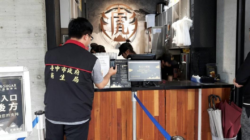 圖/中央社 老虎堂道歉後促銷生意反更好!他痛斥:台消費者自取其辱
