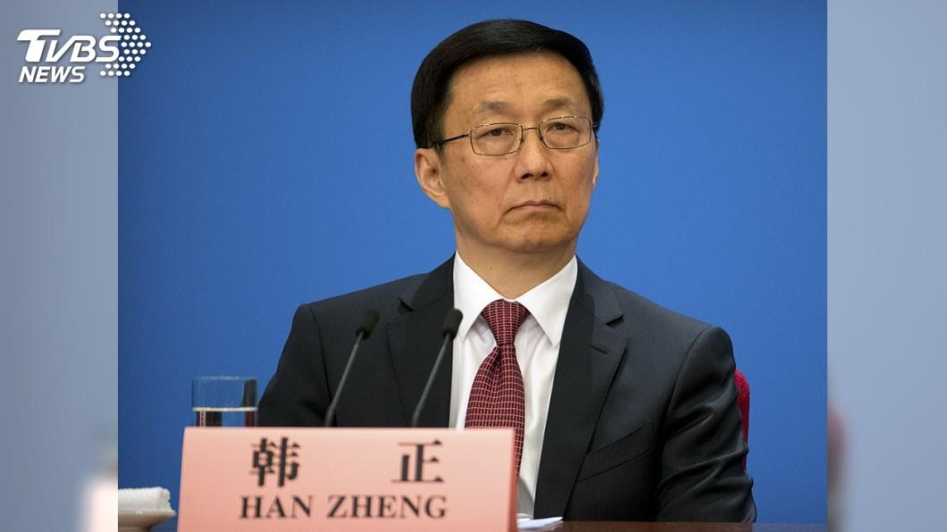 圖/達志影像美聯社 韓正又兼新職 領導海南深化改革開放