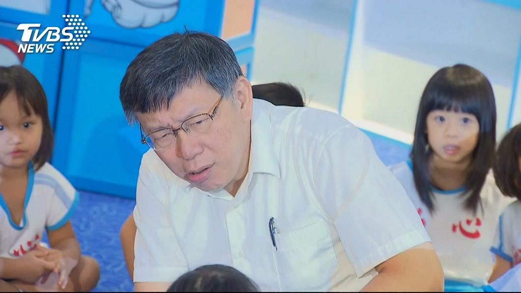 圖/TVBS 北市多數共同工作空間違規 柯文哲:沒人敢租我
