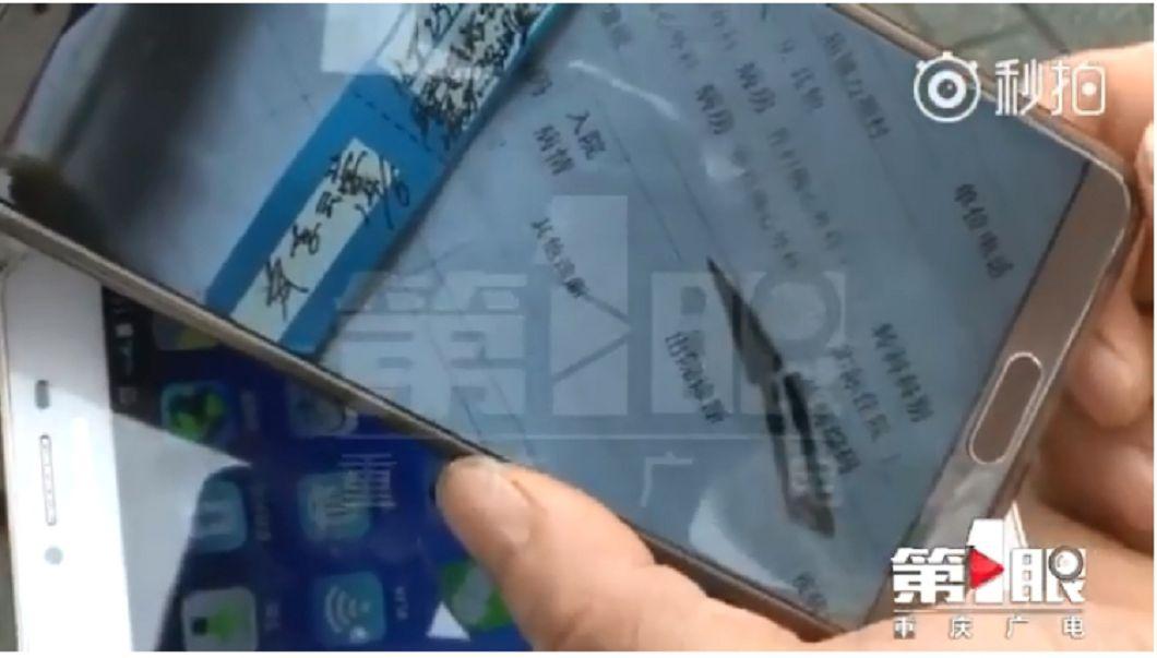 圖/翻攝《重慶晨報》微博