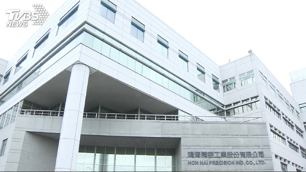 圖/TVBS 貿易戰延燒匯率戰 鴻海市值跌破兆元鴻家軍慘綠