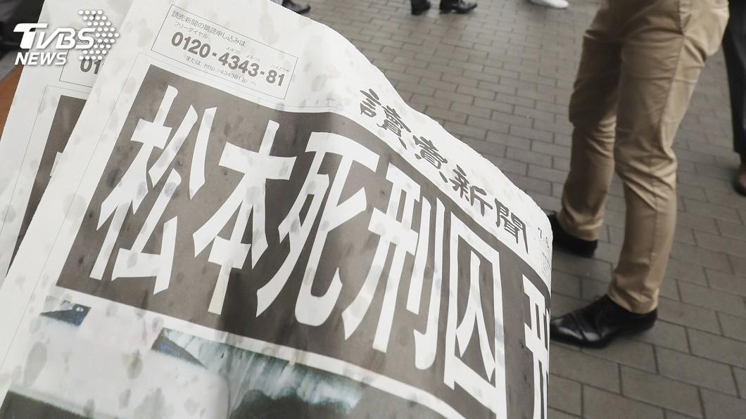 圖/達志影像美聯社 麻原彰晃伏法 受害遺屬與網友百感交集
