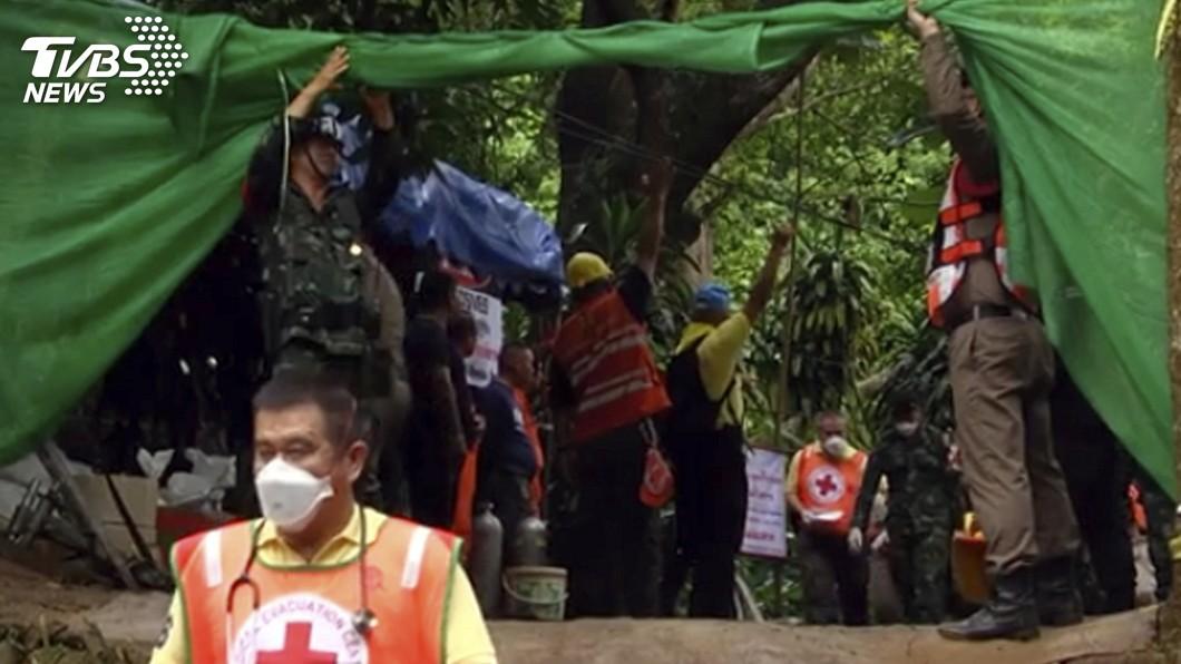 圖/達志影像美聯社 泰北洞穴救援 川普:美國幫忙救人