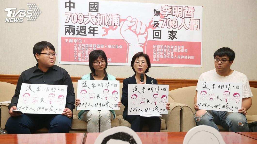 圖/中央社 709大抓捕在押人士 人權組織籲中國政府釋放