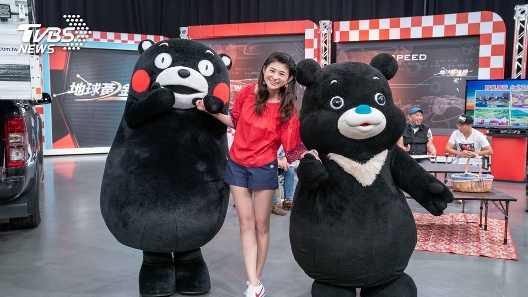 圖/TVBS 酷MA萌跨海訪友 與熊讚亂入TVBS《地球黃金線》