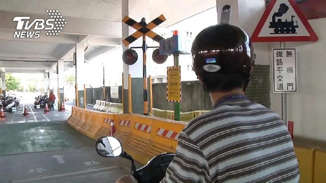 示意圖/TVBS 機車考照先上3天駕訓班! 公路總局補助學費1千
