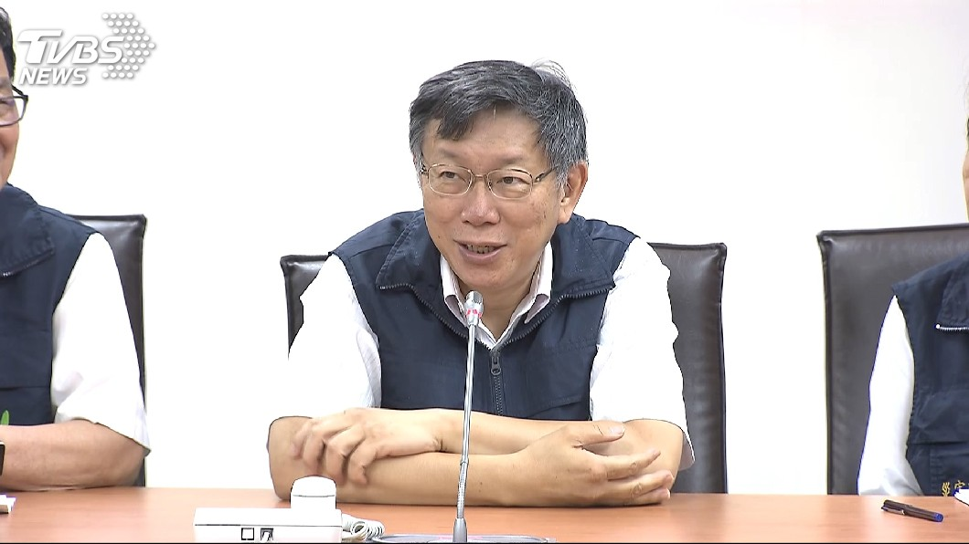 圖/TVBS資料畫面 颱風讓北北基分裂 柯P不想陪新北放「選舉假」?