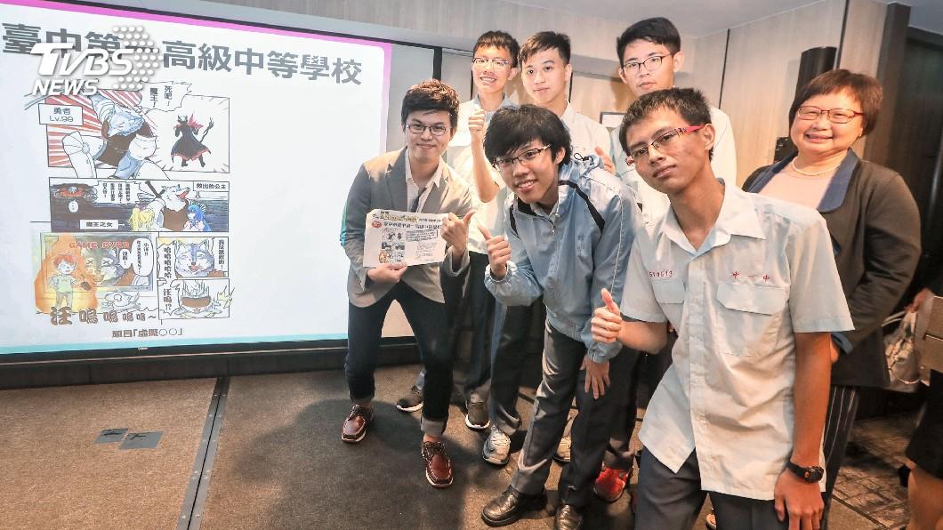 圖/中央社 漫畫王國高知縣 甲子園競賽吸台生參與