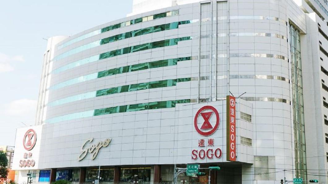 圖/翻攝自SOGO官網 快訊/颱風減弱!北北桃百貨宣布 正常營業