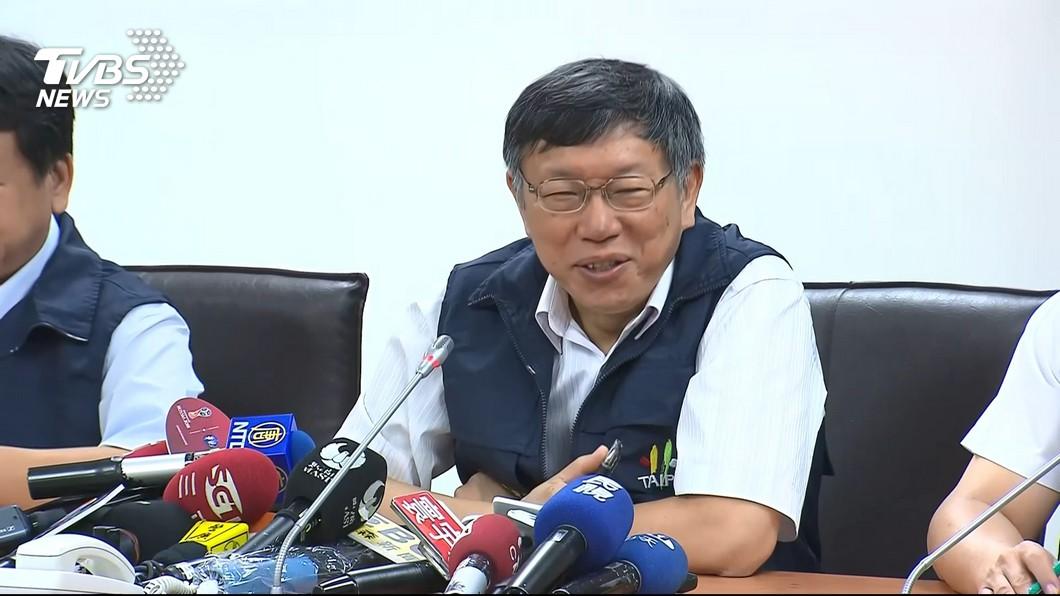 圖/TVBS 北北基不同調 柯文哲500字曝為何不放颱風假