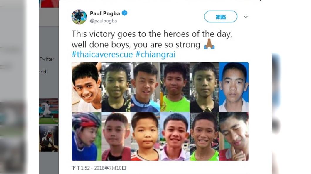圖/翻攝自Paul Pogba推特 泰足球隊獲救 法中場博格巴:勝利獻給少年