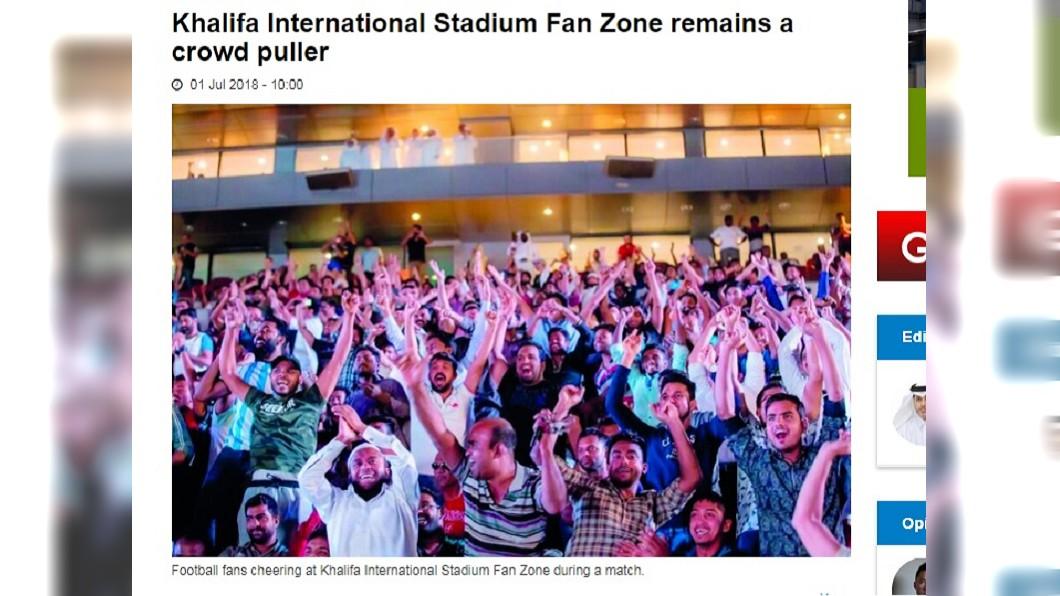 圖/翻攝自The Peninsula Qatar 卡達球迷先過乾癮 期待自家的2022世足