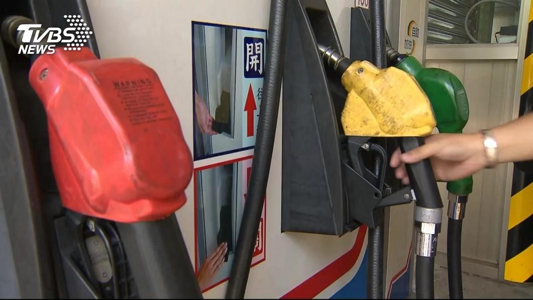 圖/TVBS 油價凍漲吸收15億元 中油:未來不會回收