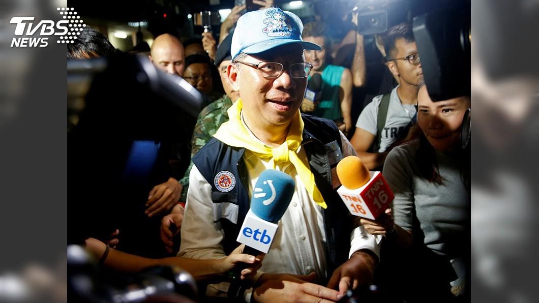 圖/達志影像路透社 太正直太有效率 泰國洞穴救援指揮官被「懲罰」