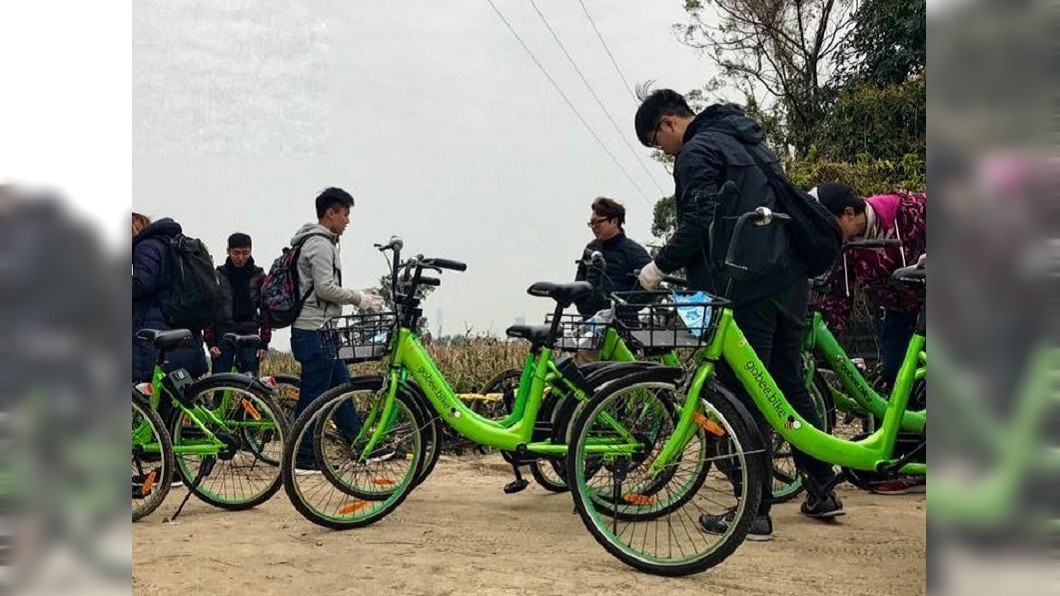 圖/翻攝自Gobee.bike Hong Kong臉書