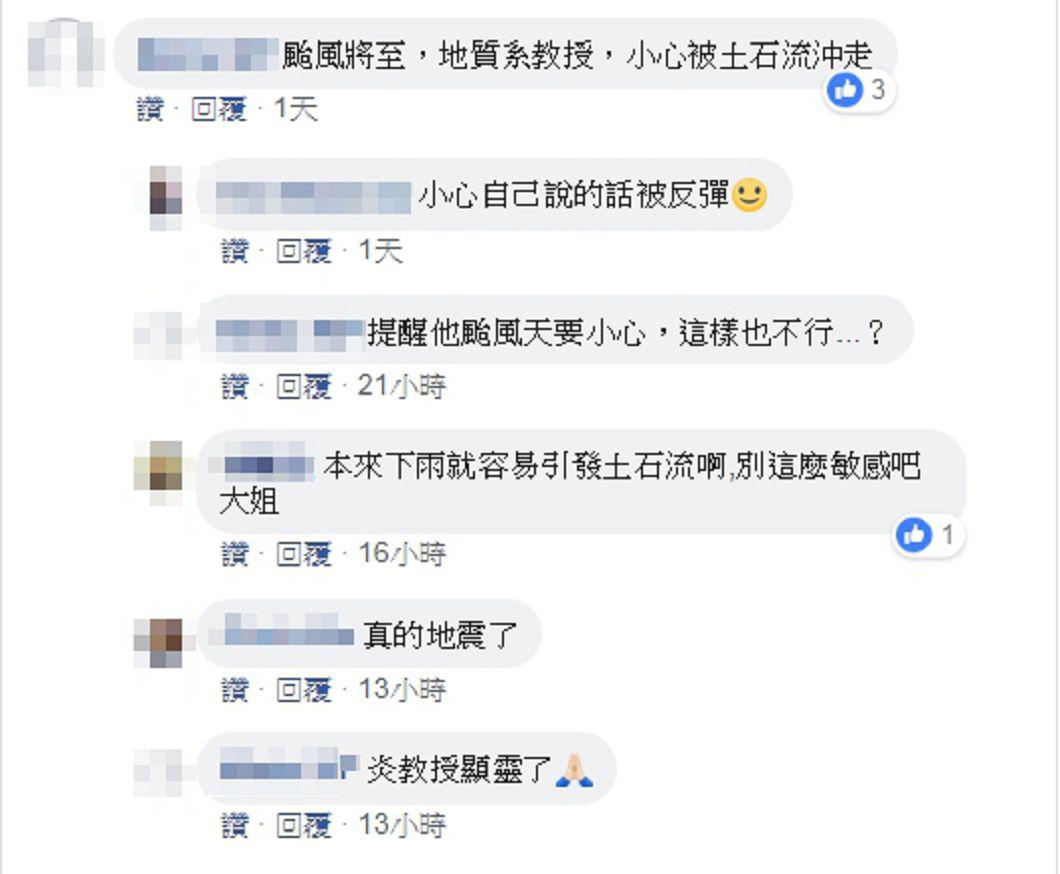 圖/炎亞綸臉書