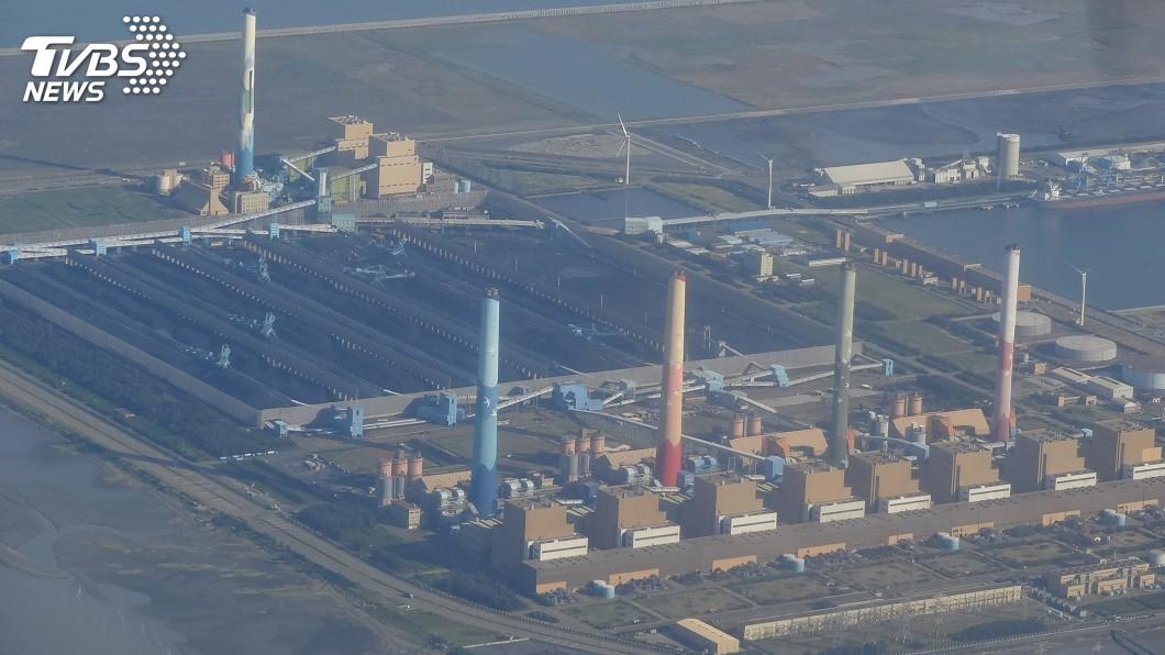 圖/中央社 經部拍板核電廠不延役 火力發電今明兩年年減1%