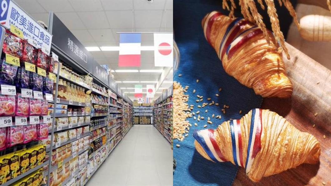 圖/家樂福提供、Gontran Cherrier提供 法國踢進總決賽!量販店打折狂歡、可頌批上紅白藍