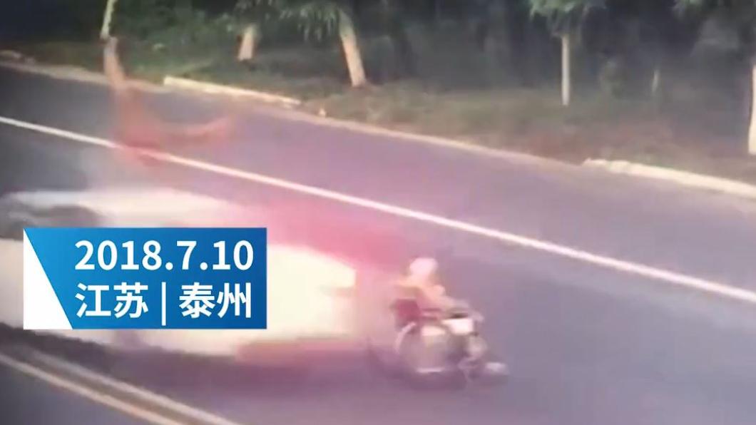 圖/翻攝自澎湃新聞