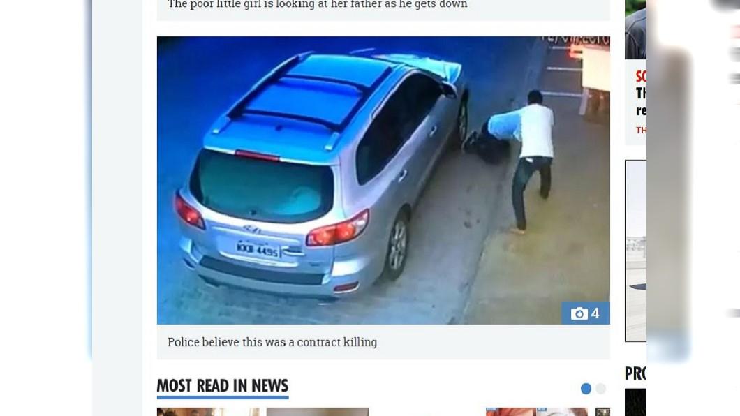 警方相信男子就在此時慘遭槍殺。(圖/翻攝自The Sun網站)
