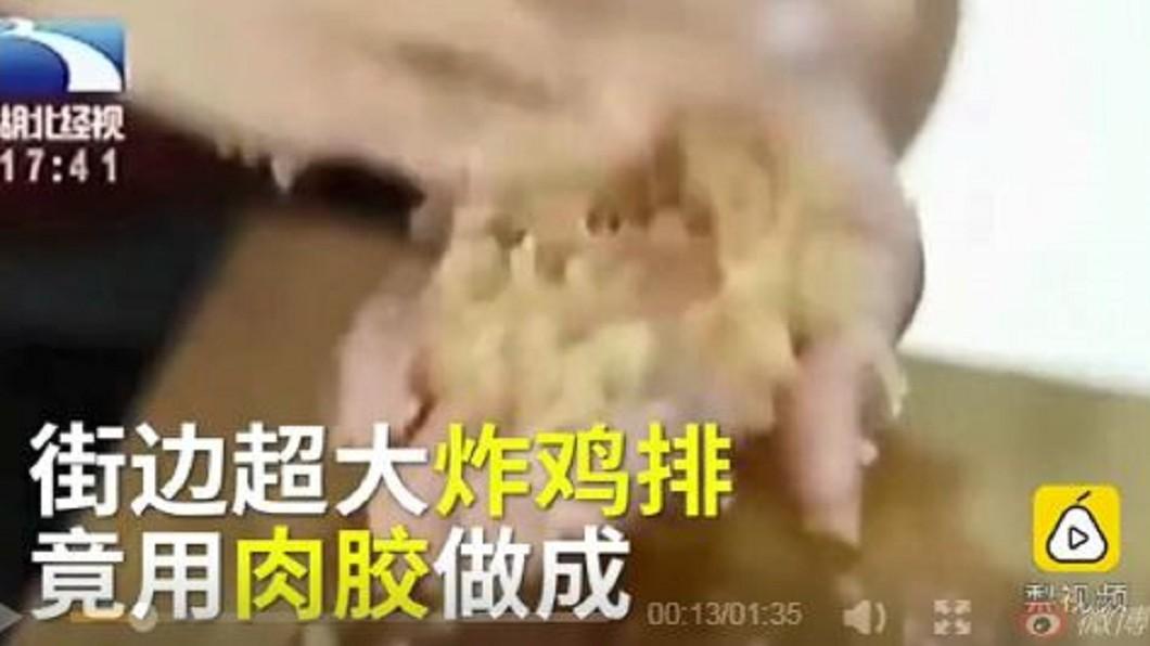 圖/翻攝自梨視頻微博