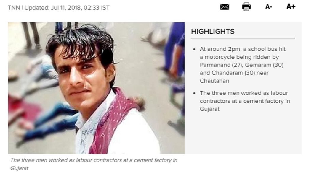 圖/翻攝自《印度時報》 冷血男遇車禍先自拍 無視傷者流血哀嚎慘死