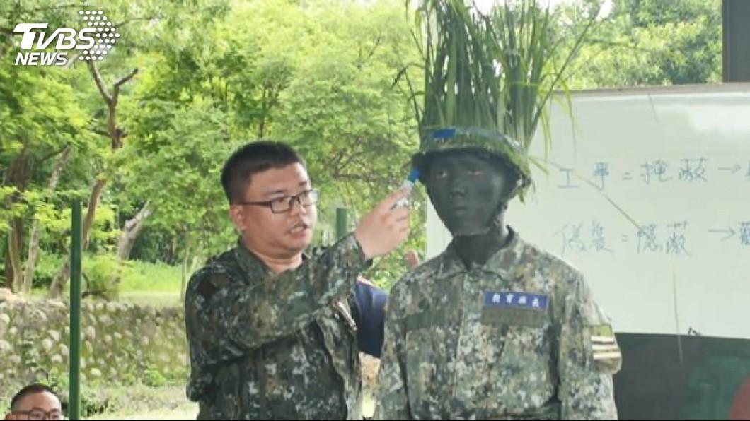 【唔係下嘛?!】台灣陸戰軍頒最佳偽裝獎