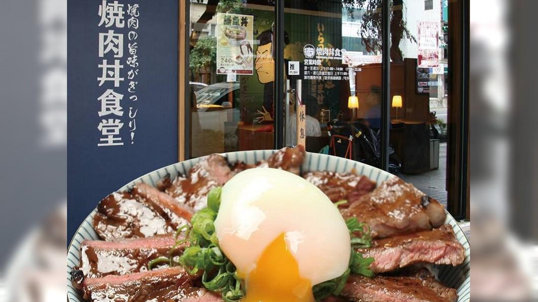 圖/翻攝自滿燒肉丼食堂 Facebook