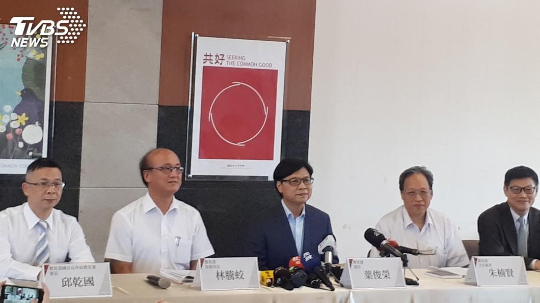 圖/中央社 助新課綱如期上路 葉俊榮:教部提供彈性支持