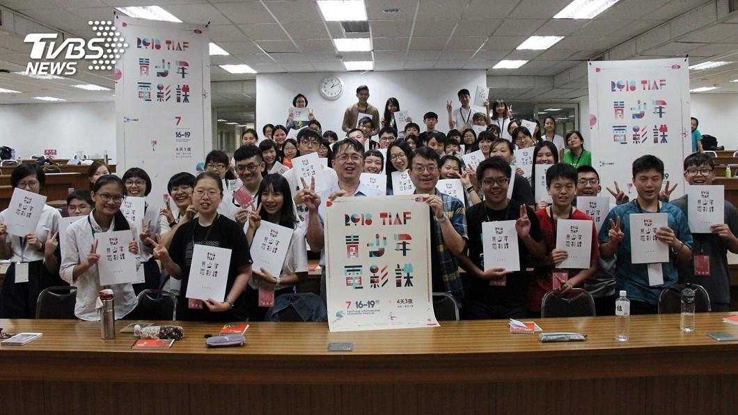 圖/中央社 培育影視人才 中市開辦國際動畫青少年培訓營