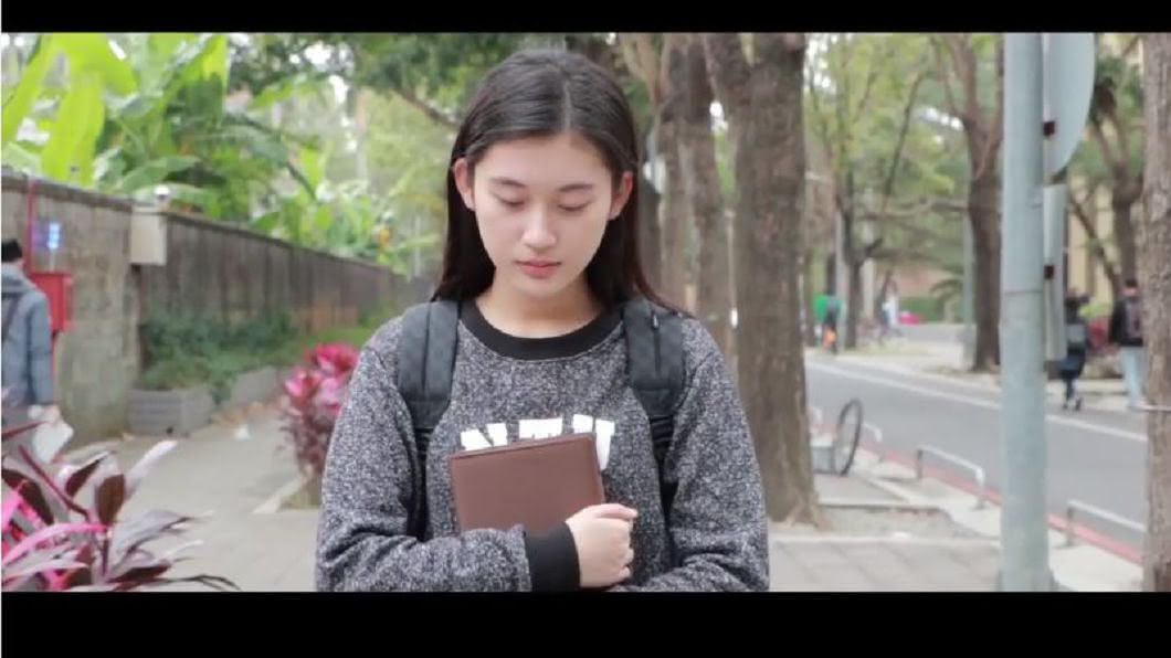 圖/翻攝自台灣大學國企之夜 YouTube