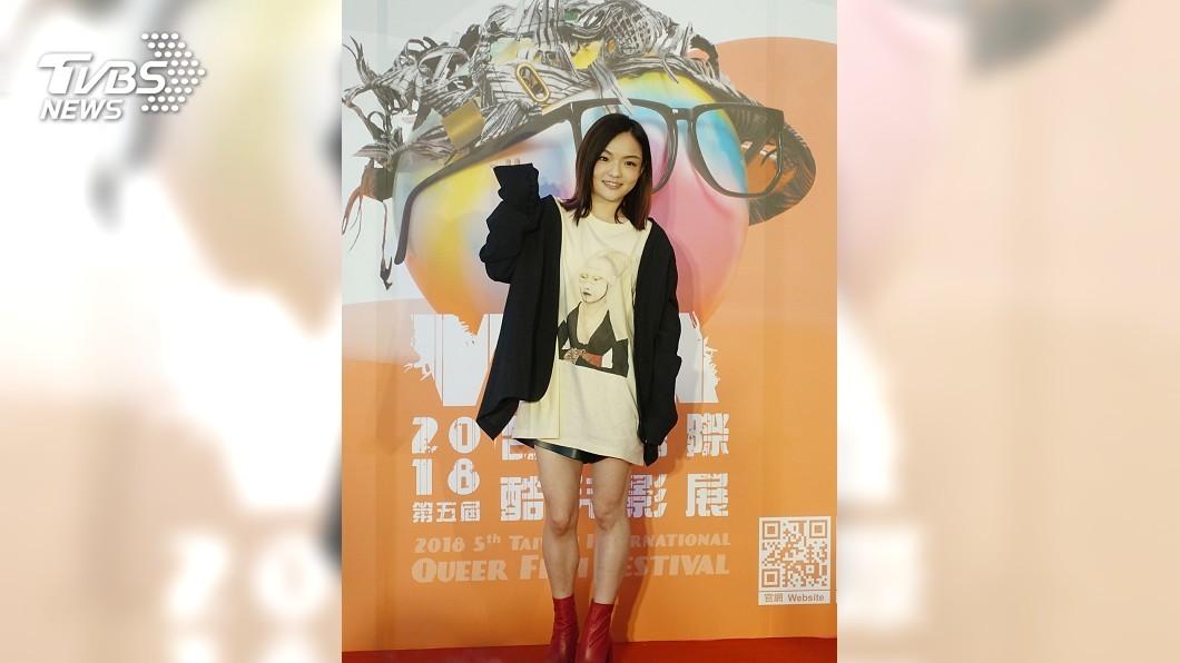 圖/中央社 徐佳瑩任酷兒影展大使 盼大眾理解性別多樣性