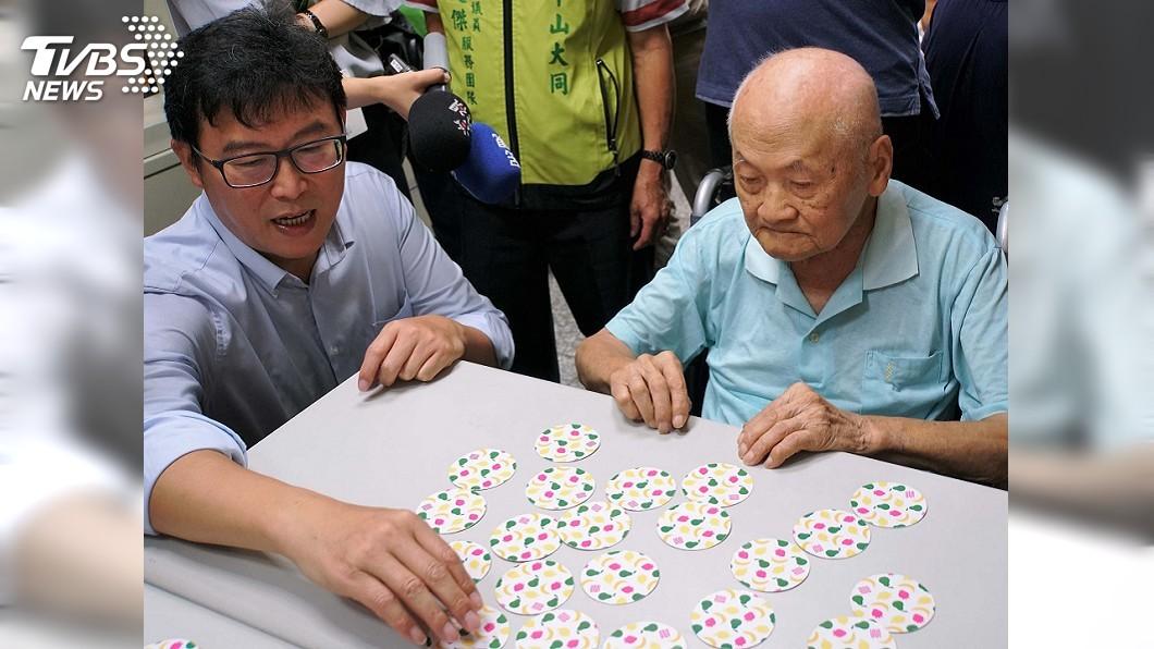 圖/中央社 姚文智:中學學區範圍內要有銀髮照顧機構