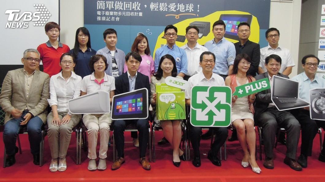 圖/中央社 民眾回收電子廢棄物 資源循環還能助弱勢
