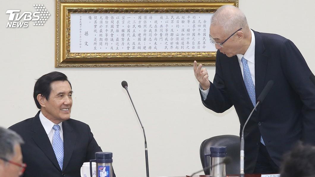 圖/中央社 馬被起訴質疑政治力介入 民進黨籲坦誠面對司法