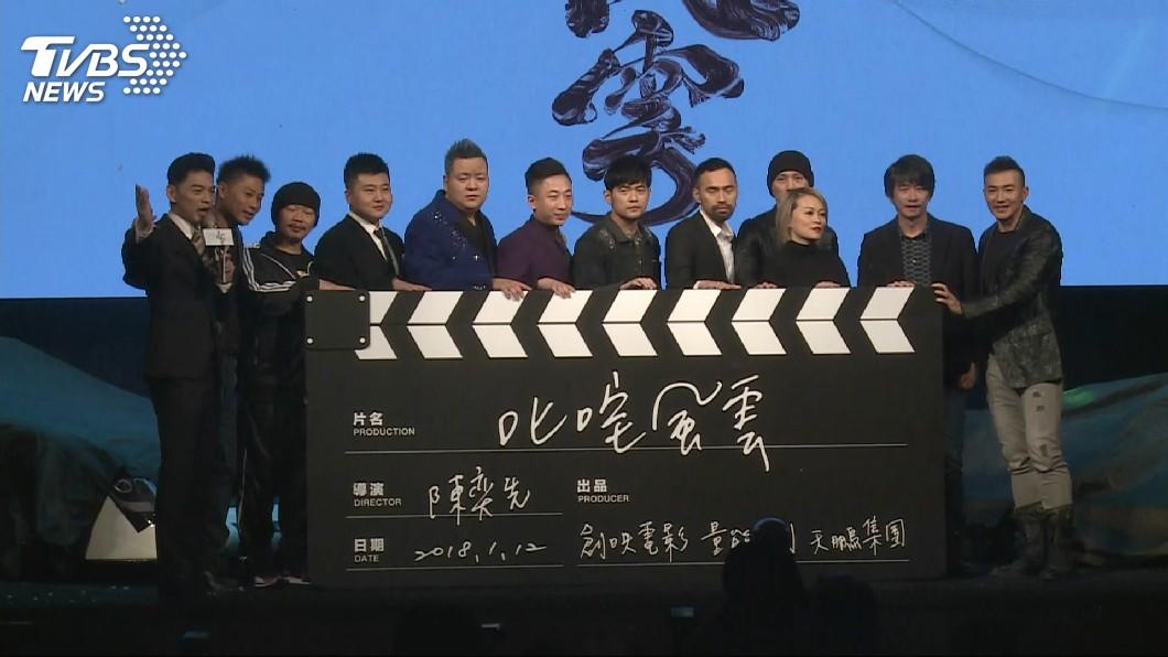 圖/TVBS 周杰倫新片拍出人命 場務撞頭昏迷13天不治