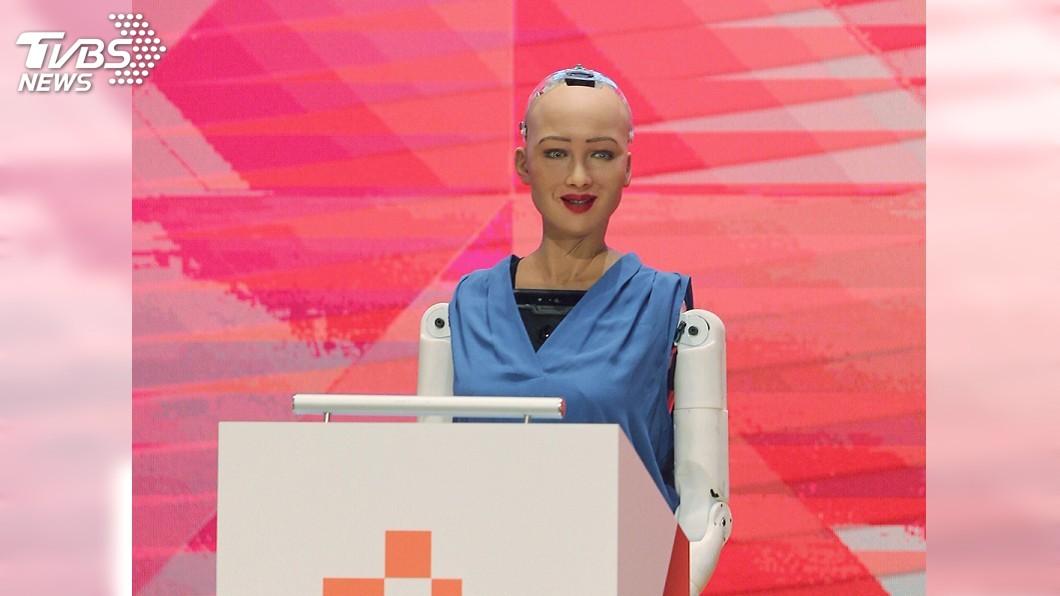 圖/中央社 蘇菲亞揭幕數位論壇 AI時代的期待與擔憂