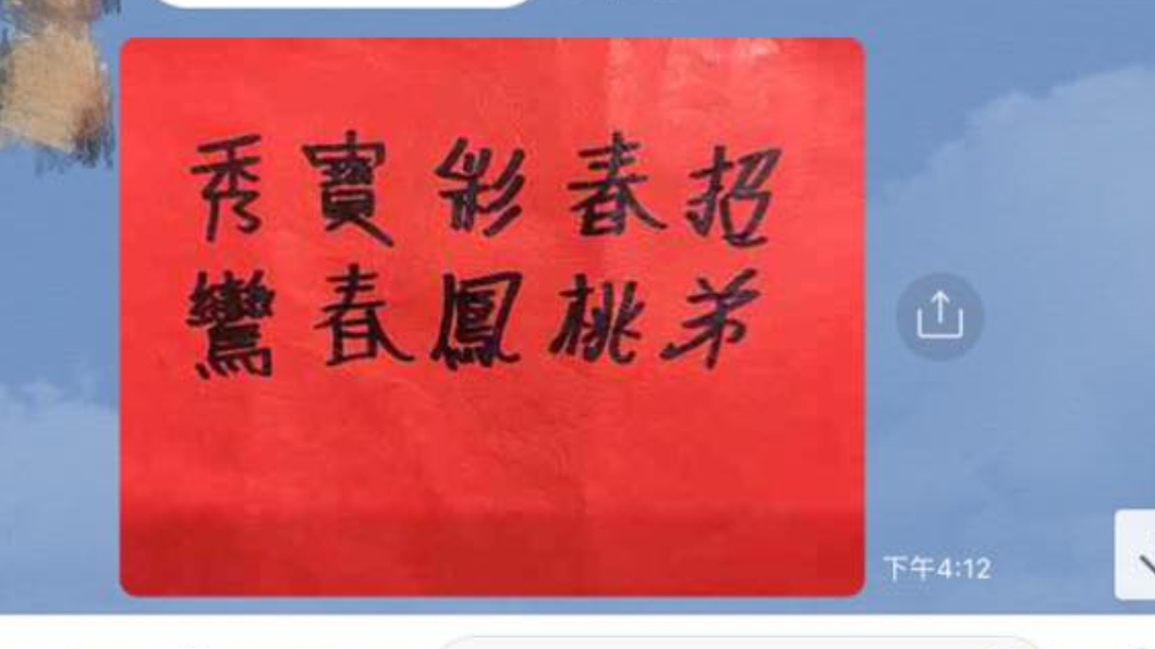 圖/翻攝自爆廢公社 婆婆花2千幫孫女取5名字 她看完超崩潰:什麼鬼!